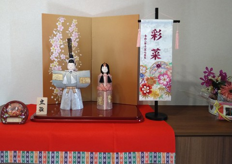 お客さま宅 おひなさま 立雛 親王飾り 木目込み人形