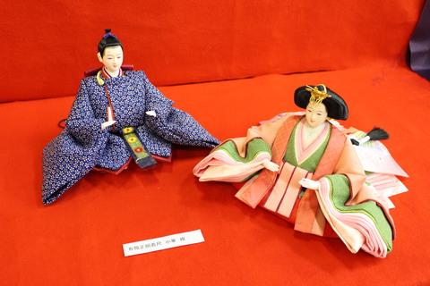 江戸小紋衣装の雛