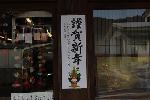 """明けましておめでとうございます。今年度より粟生人形二代目・粟生""""藤真""""穂洲として情報発信して行きたいと思います。"""