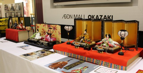 岡崎イオンに粟生人形の雛人形、期間限定展示1月24日~1月26日・イオンモール西武百貨店方面に展示