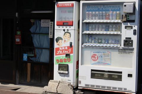 名古屋で懐かしい自販機? 今シーズンの節句人形配達中にみつけました。