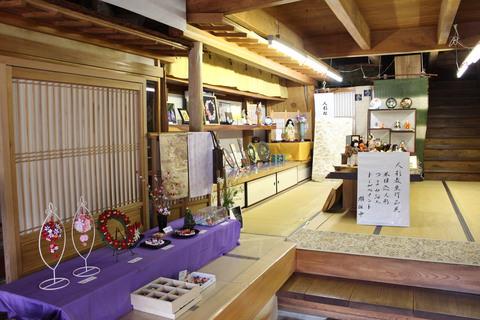 ハンドメイド小さな展示会 ~木目込み人形・干支、つまみ細工~ やさしい温もりの手作り作品