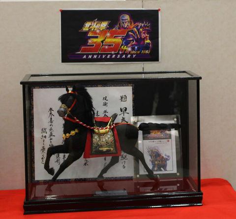北斗の拳35周年コラボレーション企画 ~黒王号~ 西武・イオンの間、イオンモールに展示