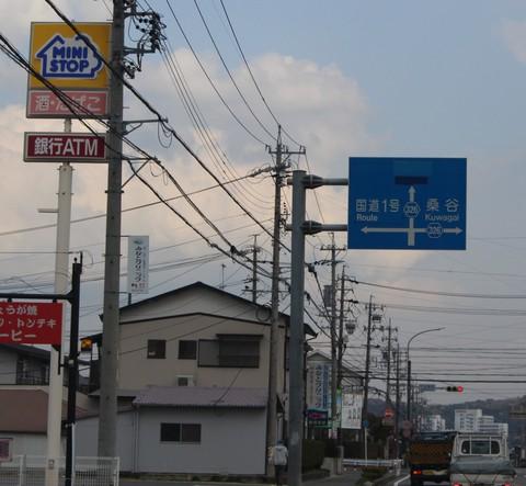 西尾市・岡崎市、中島町、福岡、上地、方面から当店へのアクセス(西尾市民病院) ~人形専門店~