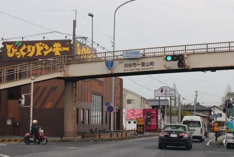 名古屋・知立、安城、刈谷、方面から当店へのアクセス(国道1号線) ~愛知県人形専門店~
