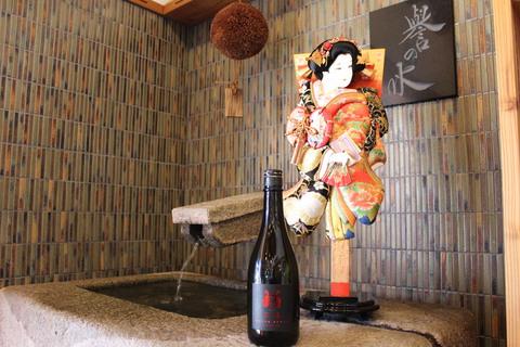 丸石醸造 × あおう人形 異業の取り扱い商品をならべ、写真で紹介するコラボ企画第2弾