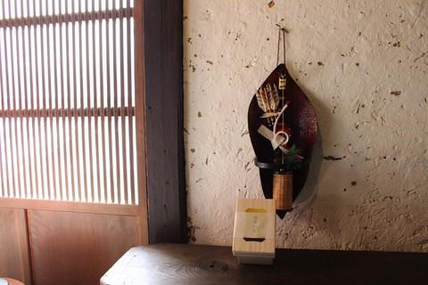 宮ザキ園 × あおう人形 異業の取り扱い商品をならべ、写真で紹介するコラボ企画第4弾